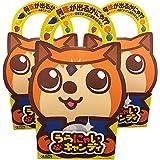 【3箱セット】アニマルボックス 猫の占い師いちすけ君がラブ運、仕事運、お金運を占う、うらにゃいキャンディ5種類のアソートフルーツキャンディ(1箱にキャンディが12コ入り)