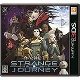 真・女神転生 DEEP STRANGE JOURNEY - 3DS