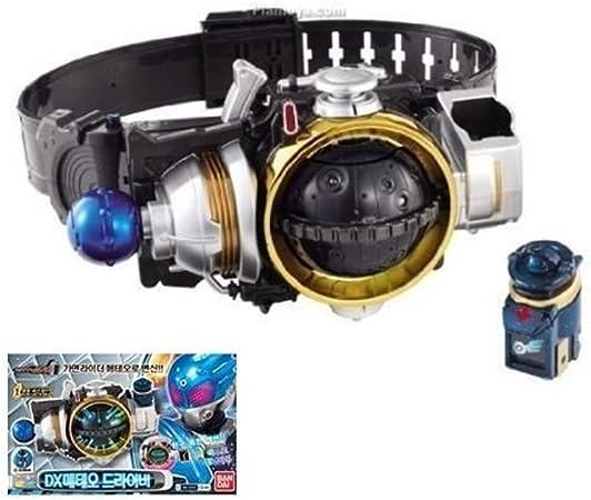 Details about  /Kamen Rider Masked DX Fourze Driver /& Astro Switch 1-40 Set BANDAI Henshin Belt