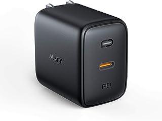 pd 充電器 AUKEY Omnia usb充電器 61W 最小最軽量 GaN充電器 ACアダプタ 急速充電器 GaN (窒化ガリウム) 採用 ノートPC充電可能 折畳式 PD3.0搭載 iPhone 11 / 11 Pro / 11 Pro ...