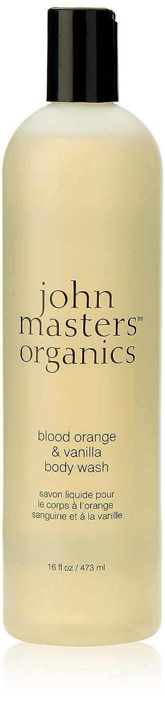 クレーター悪意のあるしおれたジョンマスターオーガニック ブラッドオレンジ&バニラボディウォッシュスリムビッグ 473ml