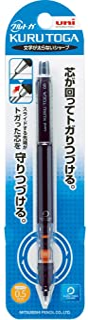 Uni Mechanical Pencil Kurutoga Pipe Slide Model 0.5mm, Black Body (M54521P.24)