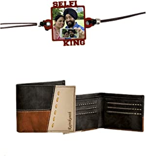 Personalized Rakhi For your Brother with Personalized Wallet | Combo Pack for Rakhshabandhan |Customized Gift Combo Pack f...