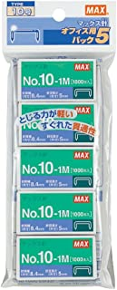 5 pieces No. 10 No.10-1M Max staples (japan import)