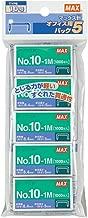 5 pieces No. 10 No.10-1M Max staples (japan import)