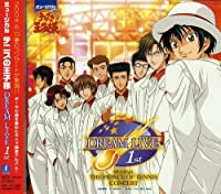 Prince of Tennis Dreams Live 1 by Various Artists (2004-09-01)