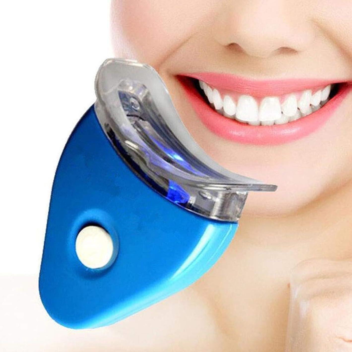 リング汚れたインタビュー歯のホワイトニングキット、歯磨き粉漂白健康な口腔ケア歯磨き粉個人用歯科キット/健康な口腔ケア、LEDライト付き
