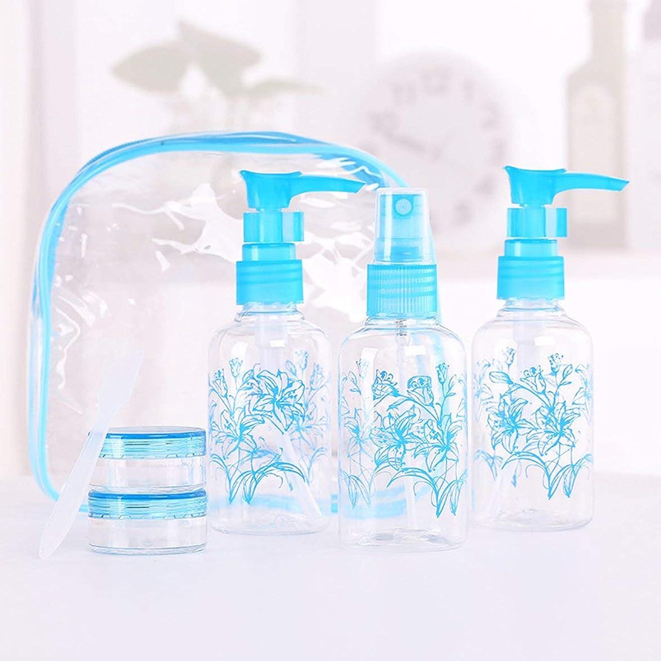 海洋の多様性ロケーションIntercorey 5個セット空の化粧品容器旅行ボトルセットスプレーボトル化粧品瓶詰め替えボトルプラスチック