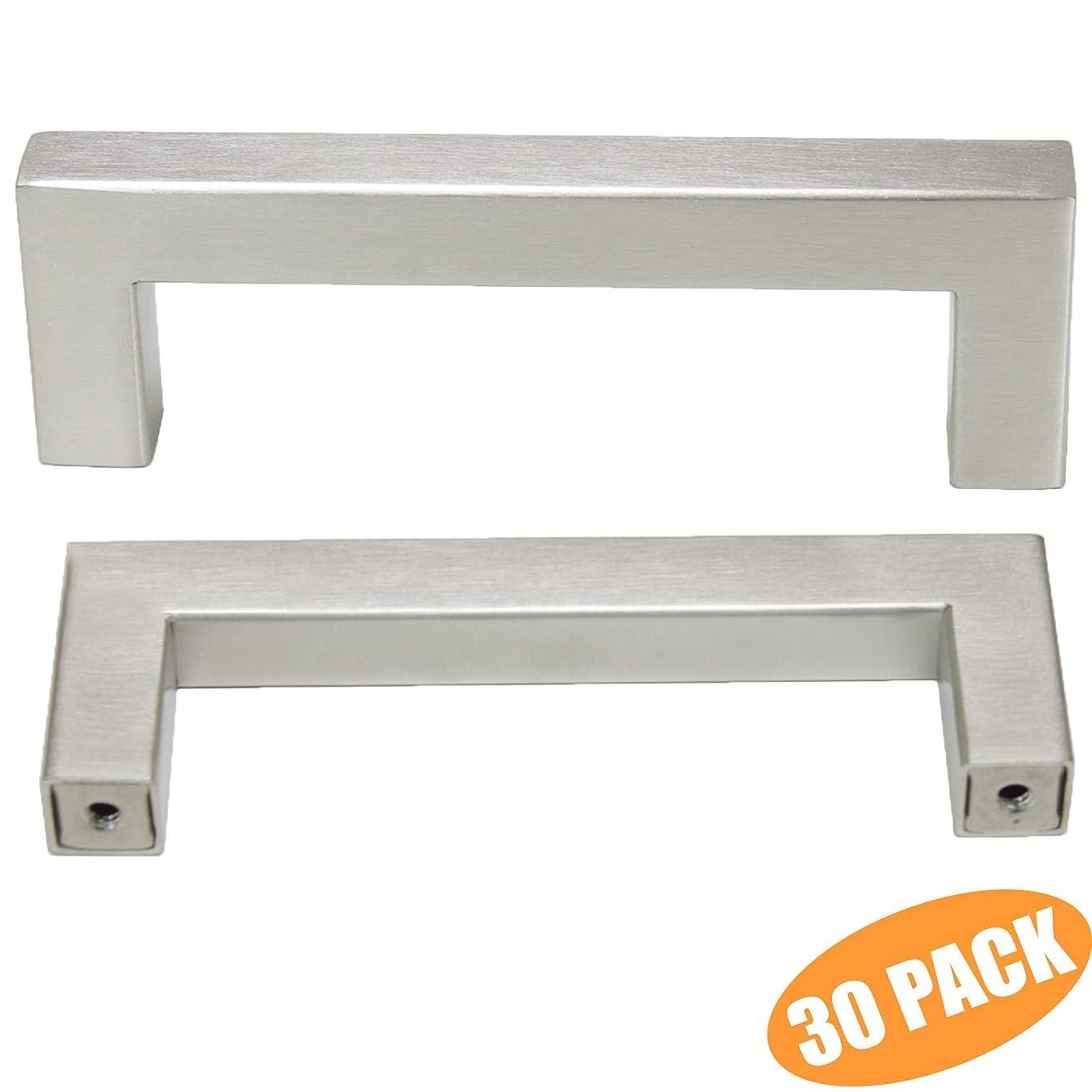Probrico 30 Pack Cabinet Pulls Handles Knobs Kitchen Furniture Hardware Brusehd Nickel, Square T Bar Satinless Steel Handle, 3-3/4