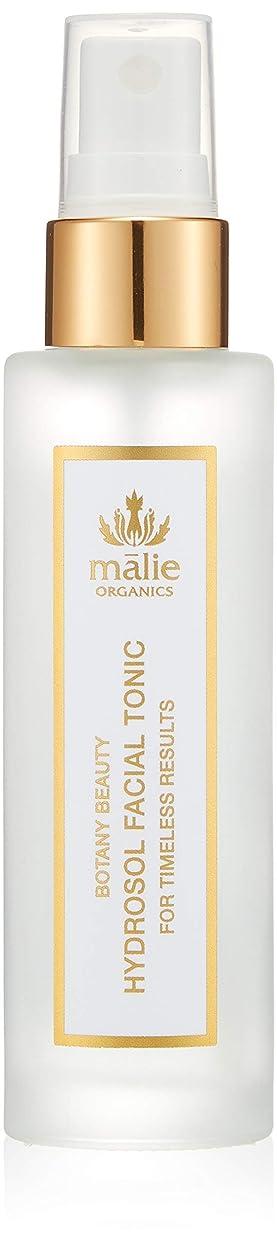 セミナー暴君味Malie Organics(マリエオーガニクス) ボタニービューティ ハイドロゾルフェイシャルトニック 50ml