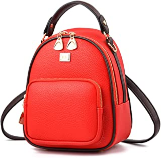 Women's Mini PU Leather Backpack Purse Casual Drawstring Daypack Convertible Shoulder Bag (red)
