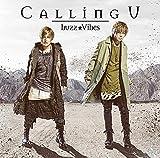 Calling U 歌詞