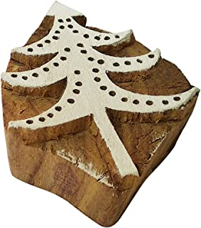 Fancy Print Stamps Christmas Tree Motif Wood Blocks - DIY Henna Fabric Textile Paper Clay Pottery Block Printing Stamp