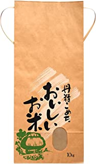マルタカ クラフト 丹精こめたおいしいお米(銘柄なし) 10kg用紐付 100枚セット KH-0380
