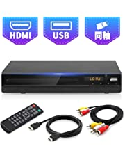 Jinhoo DVDプレーヤー DVD/CD 再生専用モデル 音楽再生 ブラック CPRM対応 リージョン フリーリモコン AVケーブル HDMIケーブル付き 録画 番組 テレビ 地上デジタル放送 テレビ/プロジェクター接続可能