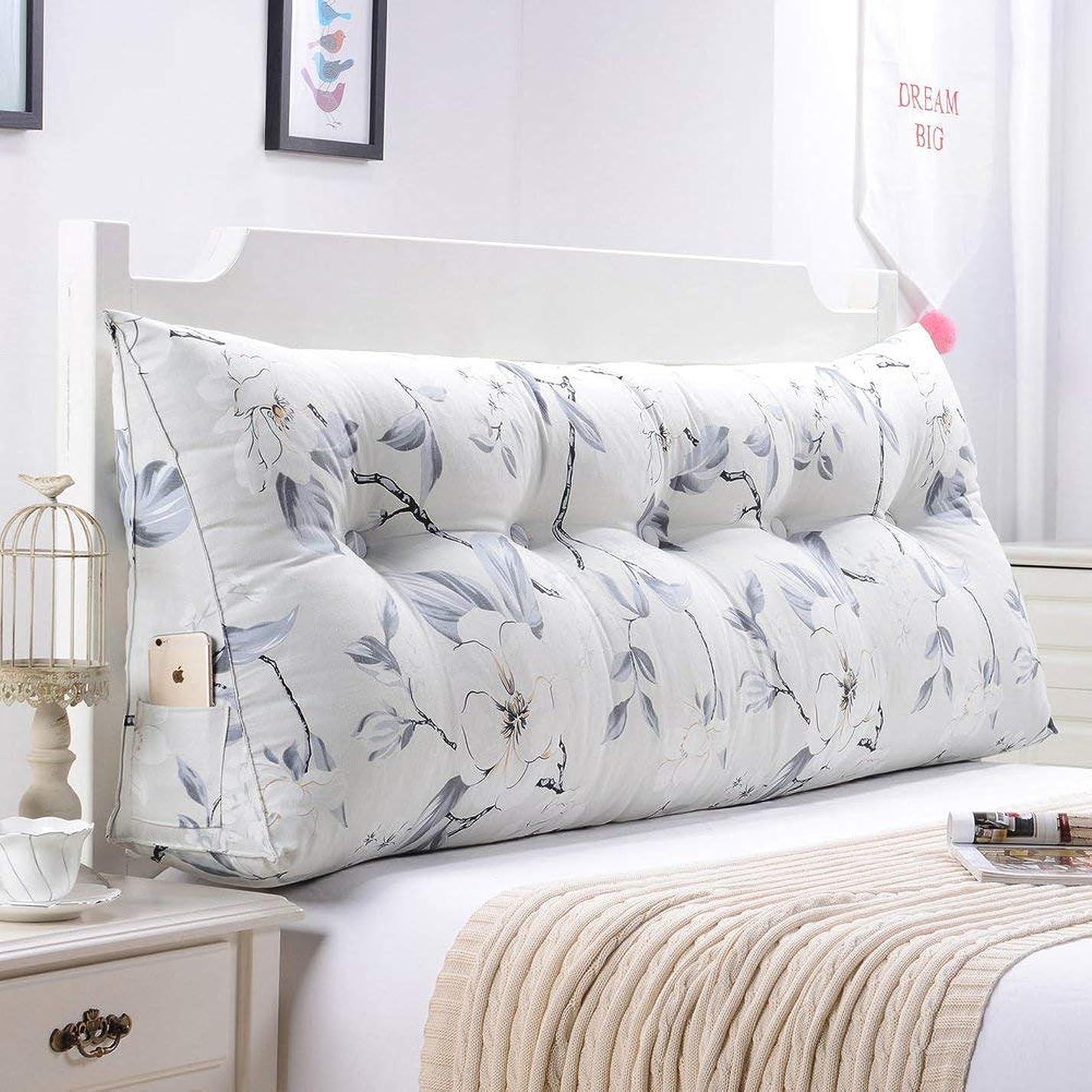 モトリー追加アリーナ2J-QingYun Trade ベッドサイド三角ウェッジ、読書枕、背もたれクッションマットクッション取り外し可能背もたれポジショニングサポート枕 (Color : U, サイズ : 70x50x20cm(28x20x8inch))