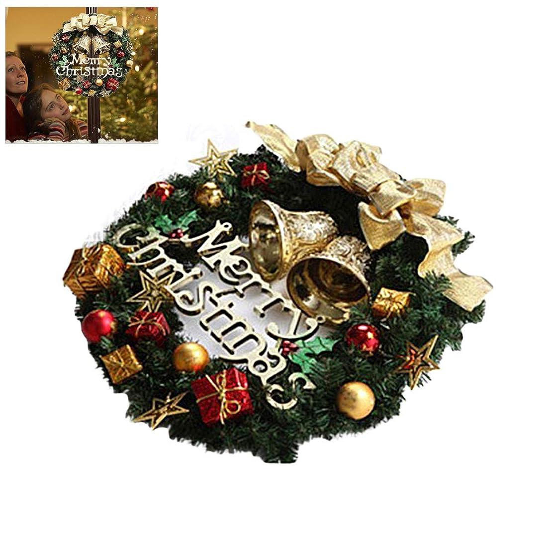 招待四面体祖父母を訪問supbel クリスマスリース 花輪 ガーランド アクセサリー オーナメント クリスマス飾り 玄関 ドア 窓 インテリア ベル付き 装飾 壁飾り 人気 豪華 華やか 可愛い 30CM 飾り付け パーティー 小道具 贈り物