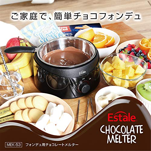 調理器鍋取り外し可能保温機能付き