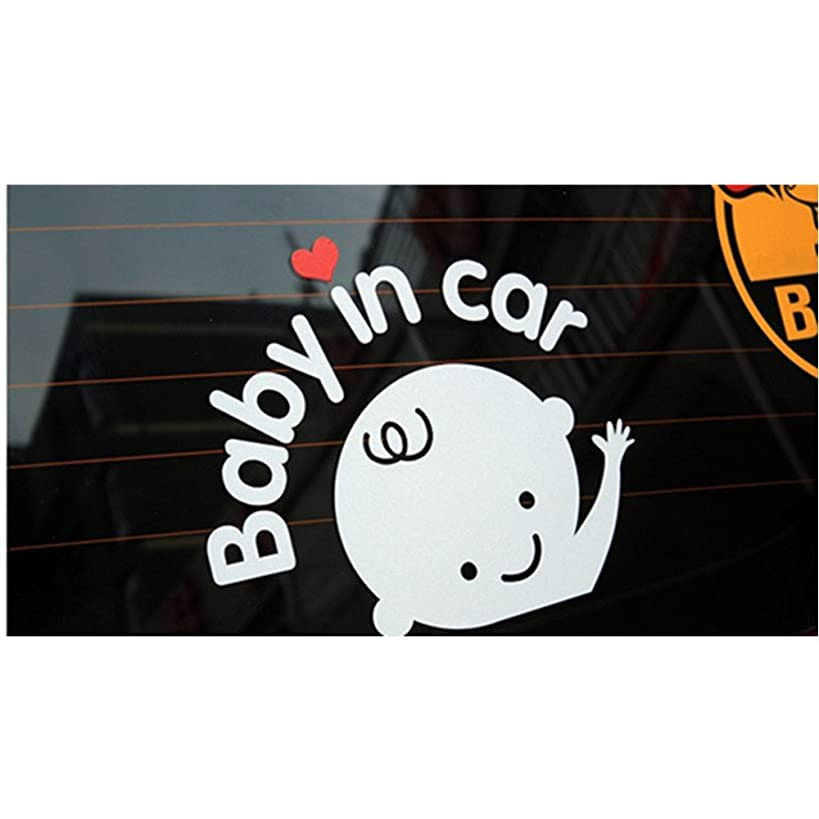 Baby On Board Reflective Convenient