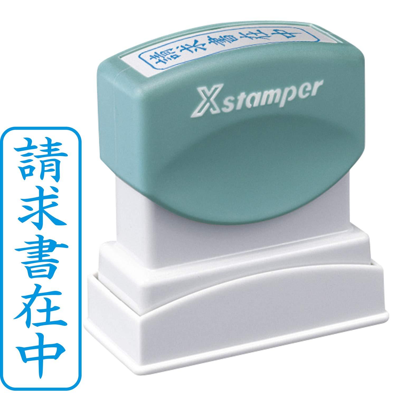 シャチハタ スタンプ ビジネス用 B型 XBN-011V3 印面13×42ミリ 請求書在中 タテ 藍