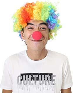 LoveInUSA Clown Wig and Foam Clown Nose, Rainbow Wig Clown Costume Circus Costume Clown Hair for Clown Parties Carnivals Pretend Play