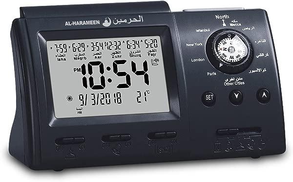 AL HARAMEEN Masque Islamic Muslim Prayer Times Wall Clock Bedside Clock Decorative Clock Mecca Makkah Arabia In LCD ClockHA 3005 Black