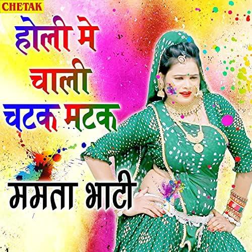 Mamata Bhati
