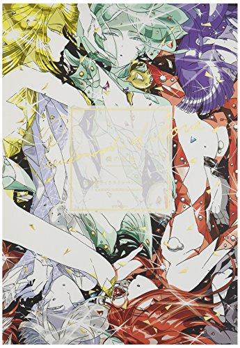 愛の仮晶 市川春子イラストレーションブックの詳細を見る