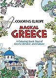 Coloring Europe: Magical Greec...