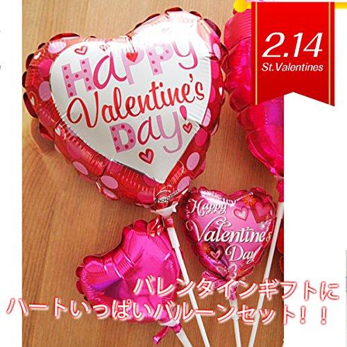 ハンサムギフト『バレンタインスティックバルーン5本セットジグザグバレンタイン(HG2018-fg1)』