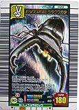 ムシキング 【2006セカンド パーフェクトキング】 パラワンオオヒラタクワガタ 【銀】