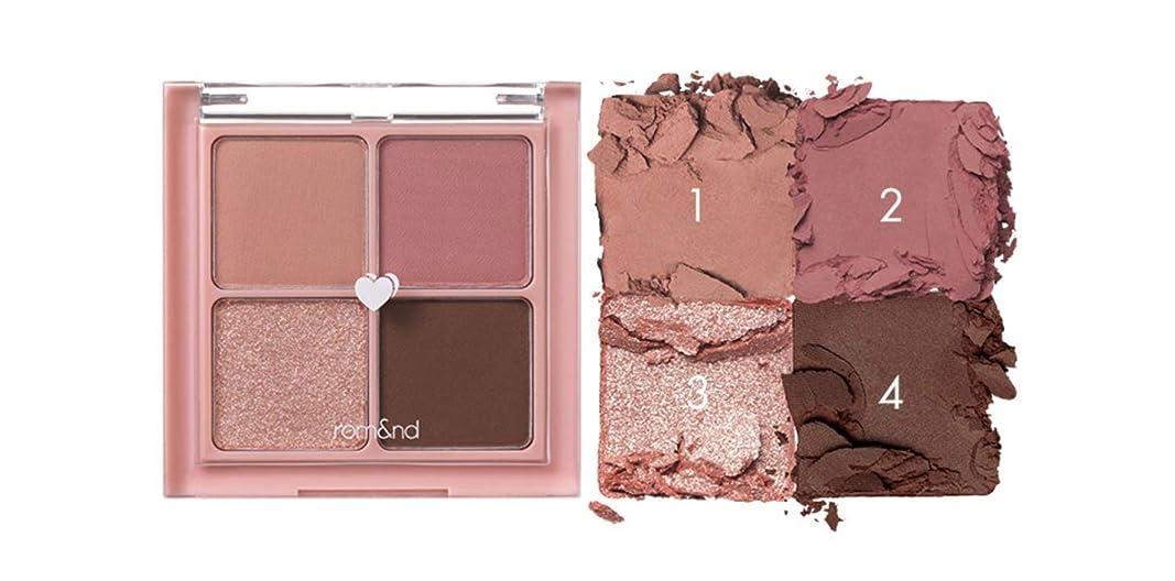 ストレスの多い整然とした暗唱するrom&nd BETTER THAN EYES Eyeshadow Palette 4色のアイシャドウパレット # 2 DRY rose(並行輸入品)