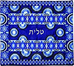Best jewish home prayer Reviews