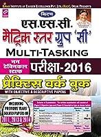 SSC Matric Level Group 窶 C Multi 窶 Tasking Non Technical Staff Practice Work Book 窶 Hindi - 1529