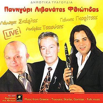 Πανηγύρι Λιβανάτες Φθιώτιδας (Live)