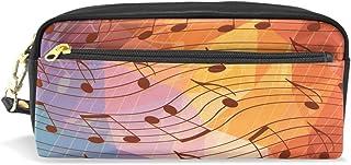 AOMOKI ペンケース ペンポーチ かわいい おしゃれ 化粧ポーチ 小物入り 多機能バッグ 男女兼用 プレゼント ギフト 虹 虹色 音楽 幾何学