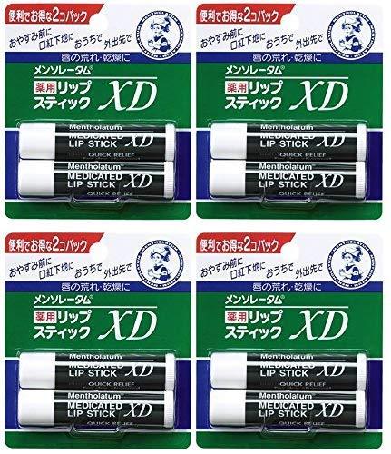 ★ メンソレータム 薬用リップスティック XD2個組 (4個)