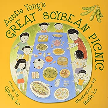 Paperback Auntie Yang's Great Soybean Picnic Book