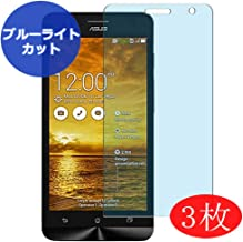【3 Pack】 Synvy Anti Blue Light Screen Protector for Asus Zenfone 5 Lite A502CG (2014) Screen Film Protective Protectors [Not Tempered Glass] New Version