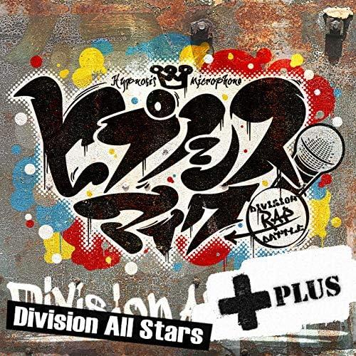 ヒプノシスマイク -D.R.B- (Division All Stars)