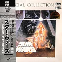 LASER DISC: Star Wars, Special Collection Edition,