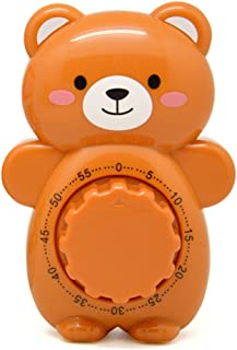 Golandstar Cute Cartoon Bear Timers 60 Minutes Mechanical Kitchen Cooking Timer Clock Loud Alarm Counters Manual Timer (Br...