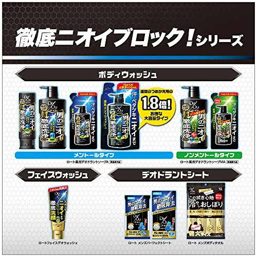 【医薬部外品】デ・オウ薬用スカルプケア徹底洗浄シャンプー400ml