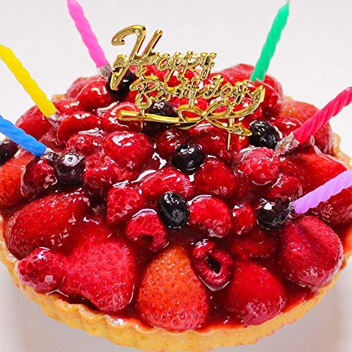 誕生日ケーキ バースデーケーキ パティスリー天使のおくりもの トリプルベリータルト 5号 4~6人分 冷凍 解凍8時間(キャンドル6本、バースデープレート付)