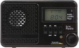 RuleaxAsi MW/FM Portable Dual Band Digital Radio Receiver Digital Clock Radio MP3 Player Speakers Earphone Output Time Dis...