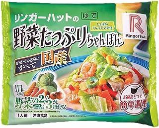 リンガーハット 野菜たっぷりちゃんぽん 395g(めん150g)×12袋入(冷凍)