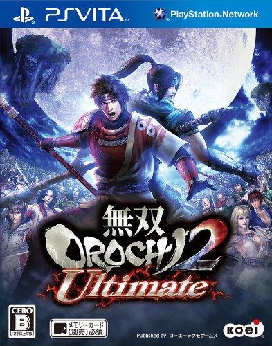 無双OROCHI2Ultimate(通常版)-PSVita