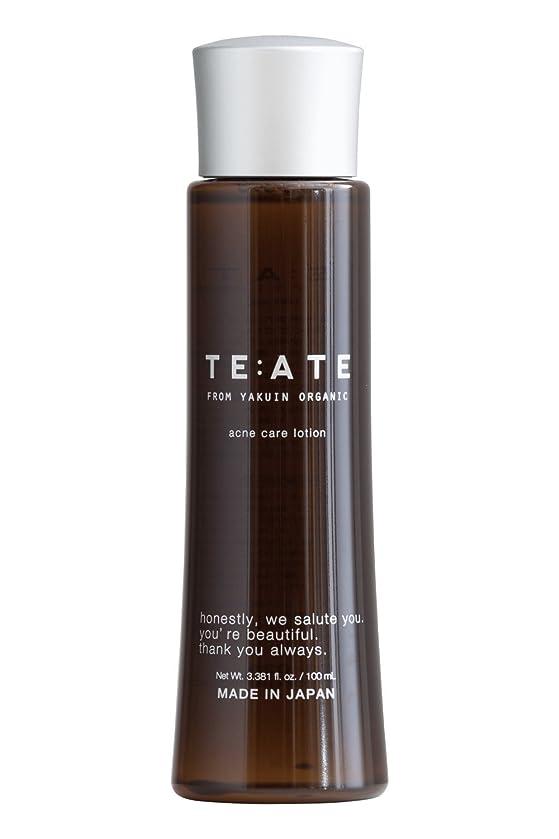 肉腫クアッガペインギリックTE:ATE (テアテ) ニキビケア 化粧水 (医薬部外品)