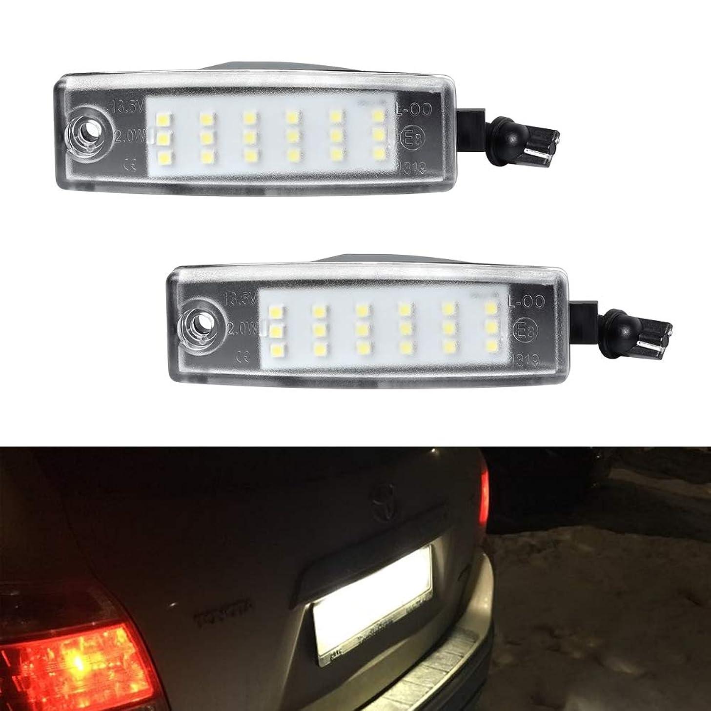 License Plate Light, GemPro 2Pcs LED License Plate Tag Lamp Assembly For Scion XB Toyota Highlander Lexus RX300