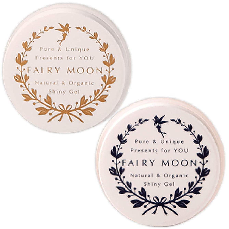 連合失業増幅する【公式】Fairy Moon:お尻のためだけに作られた専用美容ジェル。夏までにつるピカキレイに!その悩みもう大丈夫?今雑誌で話題のヒップケア?ノーベル賞受賞成分高配合?皆様に愛されて16万個突破。 (3)